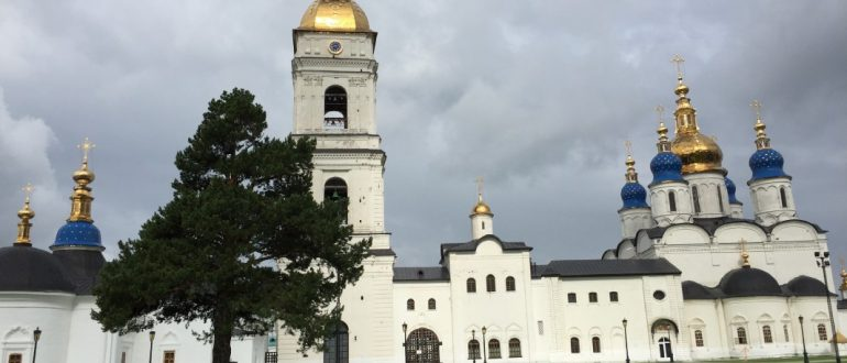 The Traces of Exile in Western-Siberia: Part 1 Tobolsk